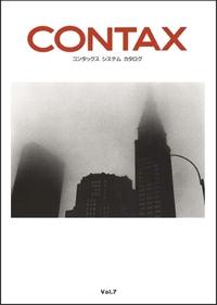 Contaxsystemcatalog_2