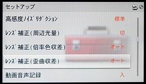 Hosei_menu1