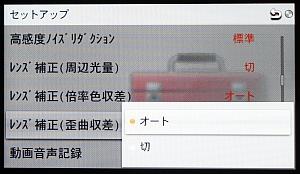 Hosei_menu2_2